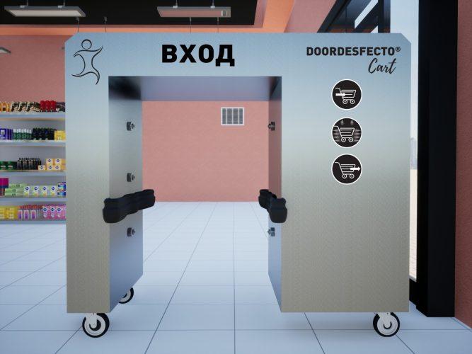 cart 07